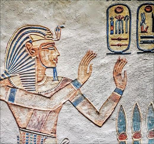 ägyptische Darstellung